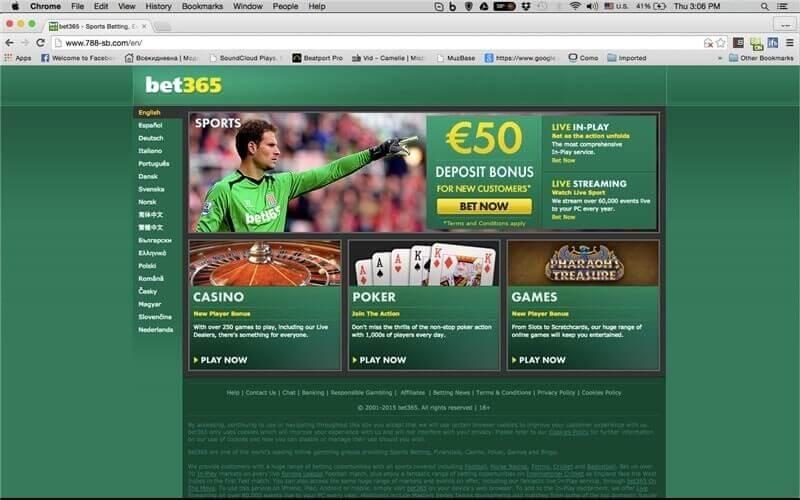 Free no deposit bonus codes for slots inferno casino, Online