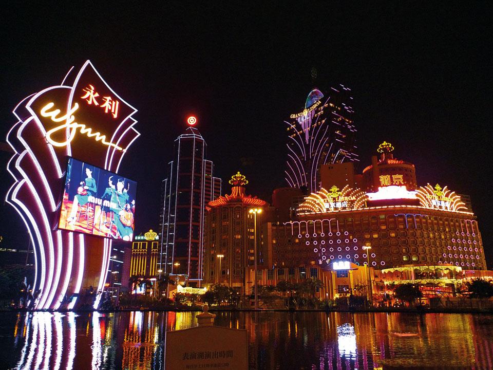 finding land-based casino